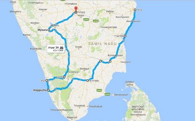 טיול לדרום הודו, מפה