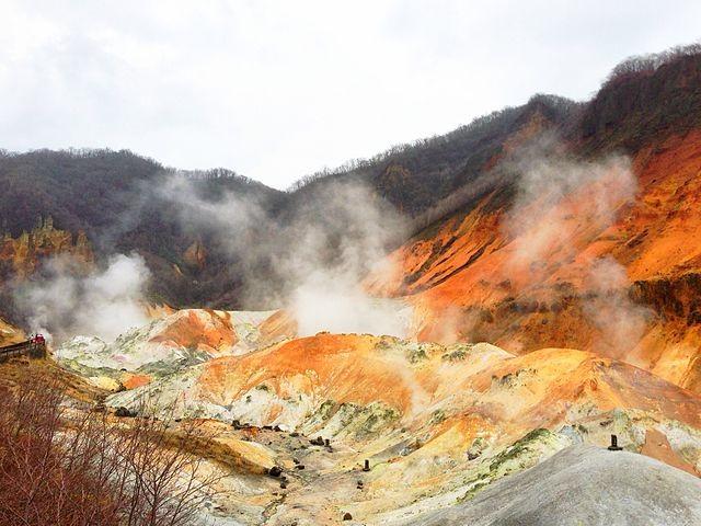 טיול ליפן הוקאידו, נובוריבטסו העמק הגעשי