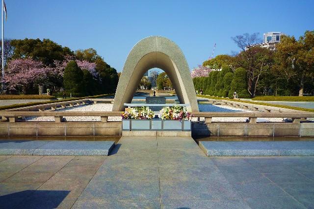 טיול ליפן, הירושימה, מוזיאון השלום