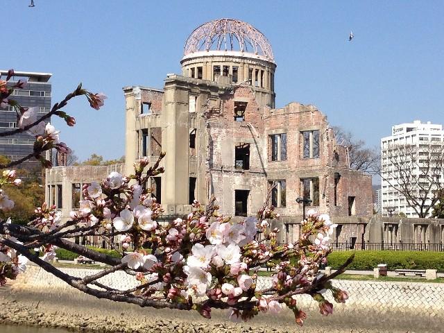 טיול ליפן, הירושימה