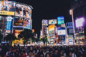 טיול ליפן טוקיו, שיבוייה