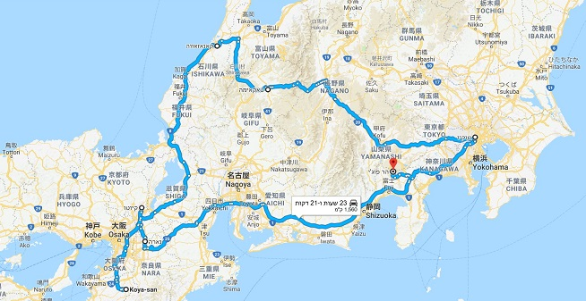 טיול ליפן מפה, טוקיו וחזרה ב-12 ימים