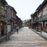 טיול ליפן קנזאווה