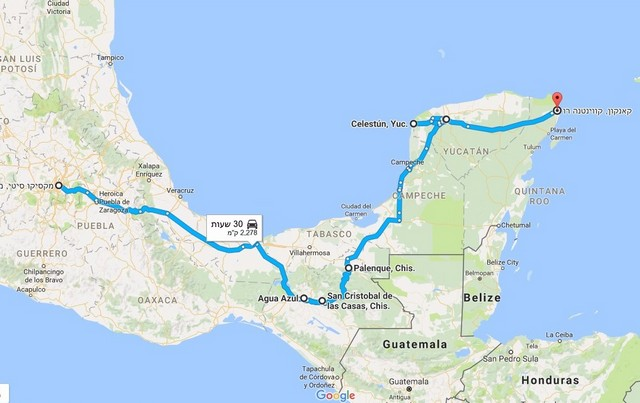 טיול למקסיקו, מפה