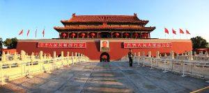 טיול לסין, בייג'ינג כיכר טיינאנמן