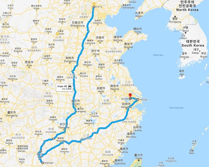 טיול לסין למשפחות