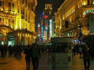 טיול לסין שאנגחאי, רחוב נאנג'ינג