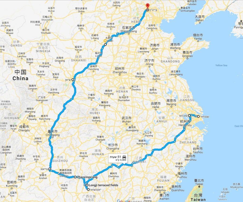 טיול לסין שבועיים