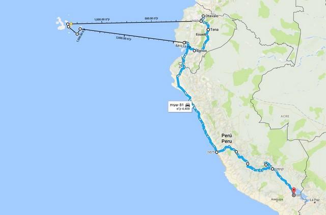 טיול לפרו אקוודור וגלפגוס, מפה