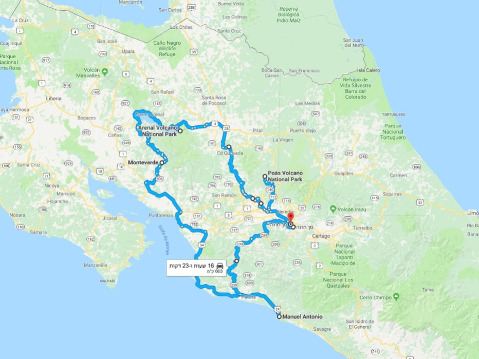 טיול לקוסטה ריקה לשבוע, מפה