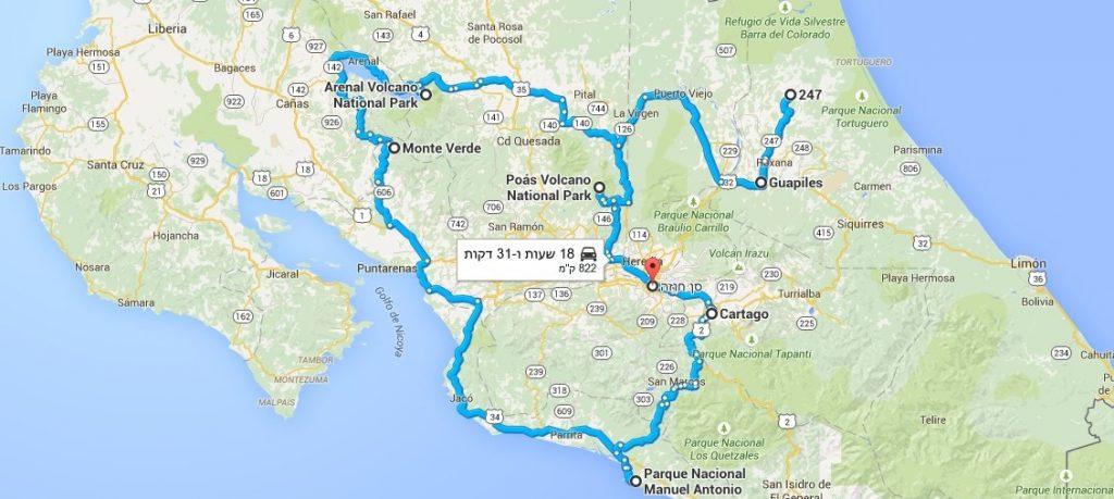 טיול לקוסטה ריקה, מפה