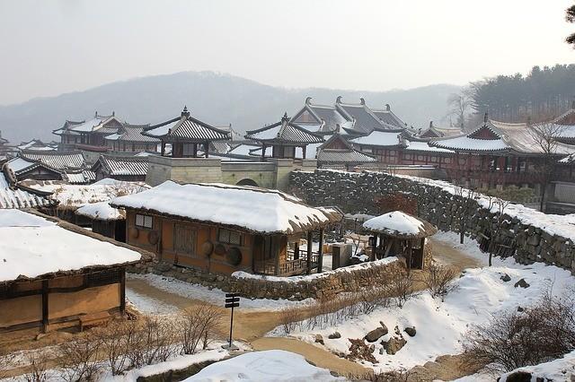 טיול לקוריאה, כפר עתיק