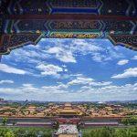 טיול לסין, בייג'ינג, תצפית על העיר האסורה