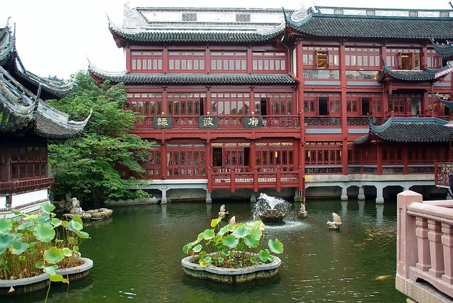טיול לסין, גני יו, שנגחאי