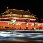 טיול לסין כיכר טיינאנמן