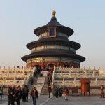 טיול לסין, מקדש השמיים