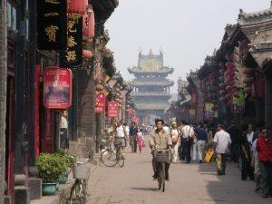 טיול לסין פינגיאו