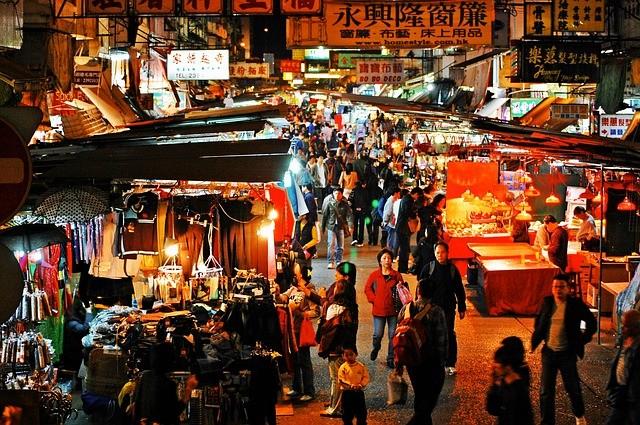 טיול לסין, קאולון, הונג קונג