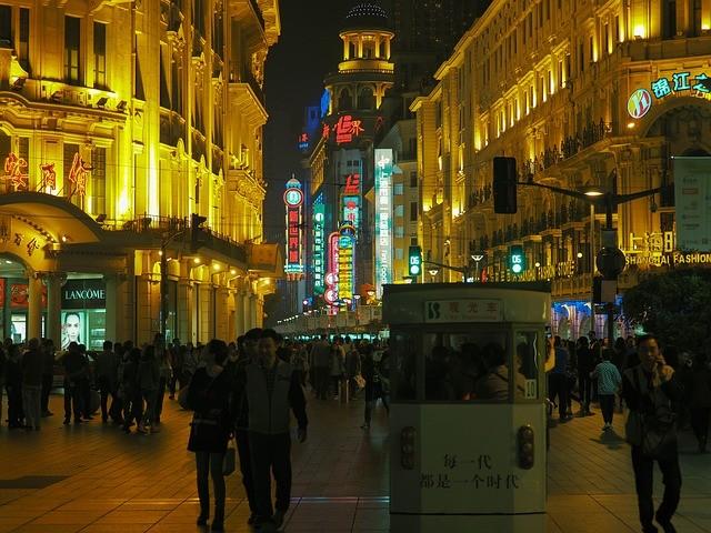 טיול לסין, שנגחאי, רחוב נאנג'ינג
