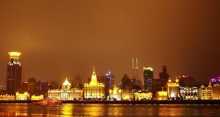 טיול לסין, טיילת הבונד, שנגחאי