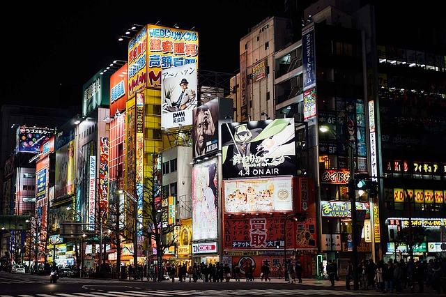 איקיהבארה, טיולים ביפן