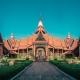 המוזיאון הלאומי, פנום פן, קמבודיה