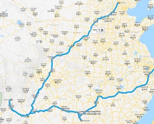 טיול לסין כולל חבל יונאן בייג'ינג עד שאנגחאי