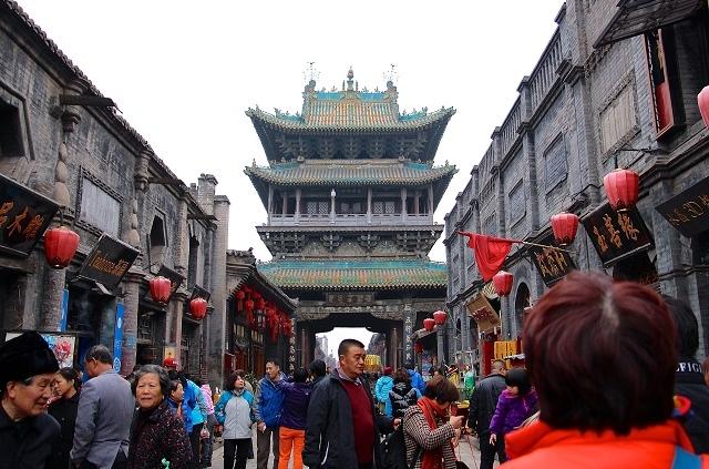 פינגיאו, טיול לסין